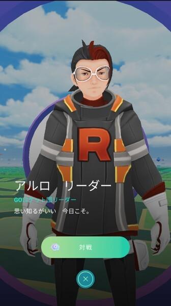 Go ポケモン チャレンジャー 対戦 人 と 2
