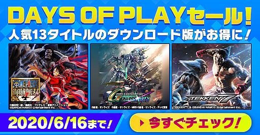 新作 ps4 ガンダム 無双 PS4絶対オススメ新作ゲーム98選!【2021年7月更新】