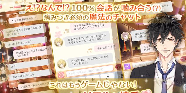 100 リアルタイムダウンロード Apple Musicの「トップ100:日本」