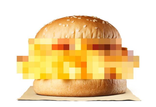 ハンバーガー 荒野 行動 【KnivesOut(荒野行動)攻略】最強の「設定」画面を公開!