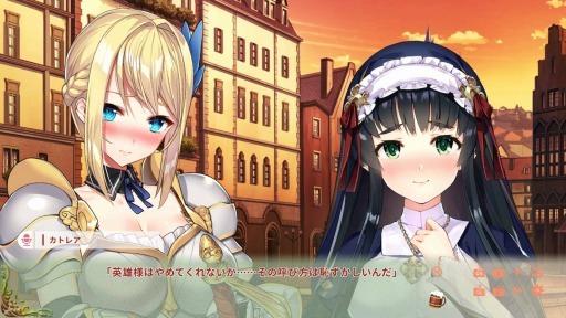 ず くっ い ころ で govotebot.rga.com:アスキーゲーム:秋葉原で女騎士が「くっころ」!? Steam版『くっころでいず』最新トレーラー公開